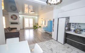 3-комнатная квартира, 132 м², 5/8 этаж, Мкр. Мирас за 118 млн 〒 в Алматы, Бостандыкский р-н