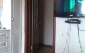 4-комнатный дом, 110 м², 9 сот., Махамбета 1 за 10.5 млн 〒 в Большом Чагане