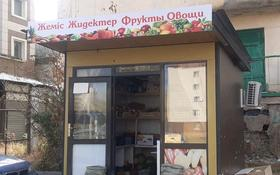 Киоск площадью 10 м², Манаса 9 за 120 000 〒 в Нур-Султане (Астана), Алматы р-н