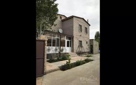 7-комнатный дом, 310 м², 841 сот., 2-а микрорайон 65 — проспект Махамбета за 45 млн 〒 в Кульсары