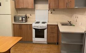 2-комнатная квартира, 53 м², 6/9 этаж, Рыскулбекова за 18.6 млн 〒 в Нур-Султане (Астана), Алматы р-н