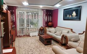 3-комнатная квартира, 68.8 м², 3/5 этаж, 68-й квартал за 17 млн 〒 в Темиртау