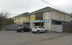 Офис площадью 419 м², мкр Туркестан, Микрорайон Туркестан 118 за 140 млн 〒 в Алматы, Алатауский р-н