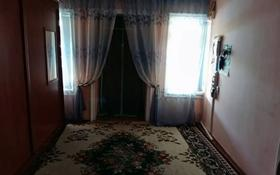 5-комнатный дом, 150 м², 9 сот., Мира за 17.5 млн 〒 в Таразе