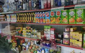 Магазин площадью 77.7 м², мкр Таугуль, Берегового 40 — Джандосова за 200 000 〒 в Алматы, Ауэзовский р-н