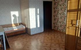 1-комнатная квартира, 32 м², 4/5 этаж, Бульвар Гагарина 18 за 10.2 млн 〒 в Усть-Каменогорске