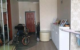 4-комнатная квартира, 138 м², 8/11 этаж, Есет Батыра 108А за 30 млн 〒 в Актобе, Новый город