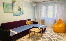 1-комнатная квартира, 33 м², 4/4 этаж посуточно, мкр №1, №1 мкр за 8 500 〒 в Алматы, Ауэзовский р-н