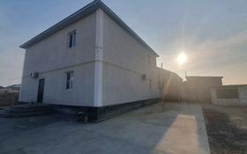 9-комнатный дом, 246 м², 6 сот., Баскудык 78/1 за 25 млн 〒 в Актау