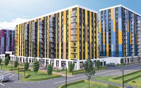 4-комнатная квартира, 116 м², 5/9 этаж, Халела Досмухамедулы за ~ 20.8 млн 〒 в Актобе