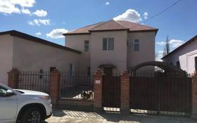 8-комнатный дом, 300 м², 10 сот., Энергетик-2 29 за 35 млн 〒 в Атырау
