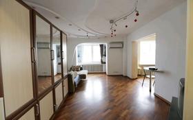 3-комнатная квартира, 65 м², 8/9 этаж посуточно, Республика 1/1 за 12 000 〒 в Нур-Султане (Астана), Есиль р-н