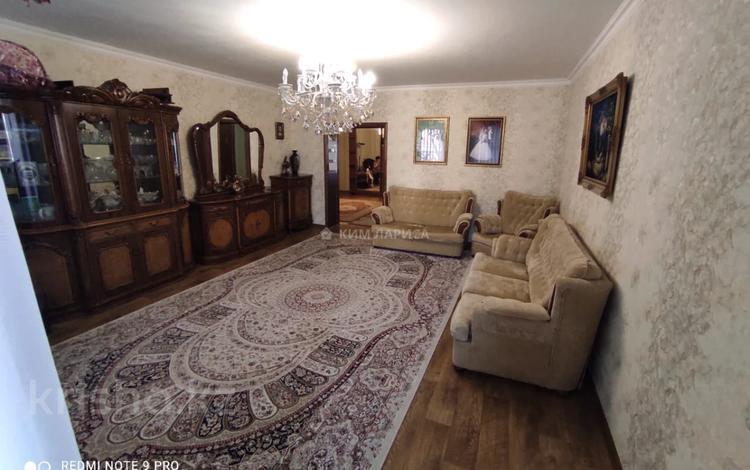 3-комнатная квартира, 123.8 м², 8/9 этаж, Бигельдинова 5 за 43 млн 〒 в Нур-Султане (Астане), Сарыарка р-н