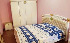 2-комнатная квартира, 95 м², 1/5 этаж посуточно, 15-й мкр 64 за 10 000 〒 в Актау, 15-й мкр