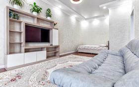 1-комнатная квартира, 50 м², 17/20 этаж посуточно, Кабанбай батыра 29 за 12 000 〒 в Нур-Султане (Астана), Есиль р-н
