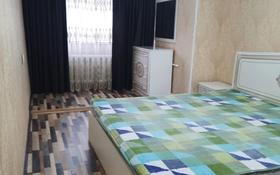 2-комнатная квартира, 54 м², 3/9 этаж помесячно, Ленина 101 — Ленина за 150 000 〒 в Талдыкоргане
