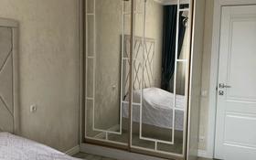 3-комнатная квартира, 64 м², 2/9 этаж, мкр Юго-Восток, Гульдер 1 16 за 25 млн 〒 в Караганде, Казыбек би р-н