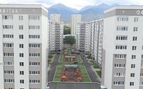 4-комнатная квартира, 130 м², 4/12 этаж, Рыскулбекова 28/5 за 67 млн 〒 в Алматы, Бостандыкский р-н