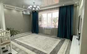 2-комнатная квартира, 76 м², 3/3 этаж, Жеруйык 5 за 32.5 млн 〒 в Атырау