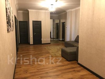 3-комнатная квартира, 120 м² помесячно, Кенесары 4 за 220 000 〒 в Нур-Султане (Астана) — фото 12