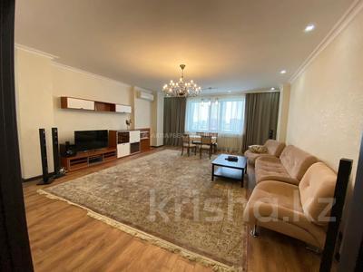 3-комнатная квартира, 120 м² помесячно, Кенесары 4 за 220 000 〒 в Нур-Султане (Астана)