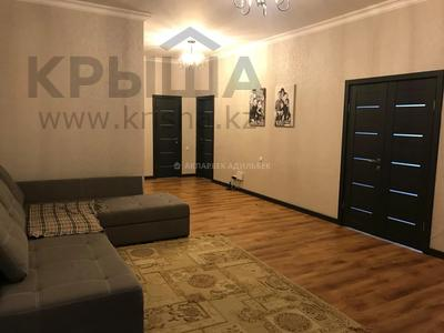 3-комнатная квартира, 120 м² помесячно, Кенесары 4 за 220 000 〒 в Нур-Султане (Астана) — фото 3