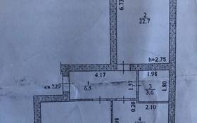 2-комнатная квартира, 65 м², 6/6 этаж, 32Б мкр, 32Б мкр за 13.5 млн 〒 в Актау, 32Б мкр