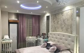 4-комнатная квартира, 125 м², 2/10 этаж, Алихана Бокейхана за 46 млн 〒 в Нур-Султане (Астана), Есиль р-н