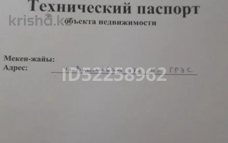 Дача с участком в 12 сот., Вишневая 172 — Цветочная за 1.9 млн 〒 в Таразе