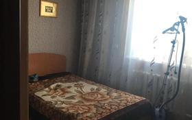 4-комнатный дом, 100 м², 10 сот., Панфилова 197 за 28 млн 〒 в Петропавловске