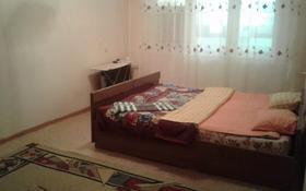 1-комнатная квартира, 45 м², 4/5 этаж по часам, 1 мкрн 34 за 1 000 〒 в Кульсары