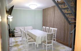 5-комнатный дом, 168 м², 1 сот., Гоголя 2 — 1 Мая за 22 млн 〒 в Костанае