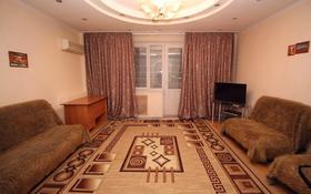2-комнатная квартира, 75 м², 3/9 этаж посуточно, мкр Самал-2, проспект Аль-Фараби 56 — Назарбаев (Фурманова) за 11 000 〒 в Алматы, Медеуский р-н