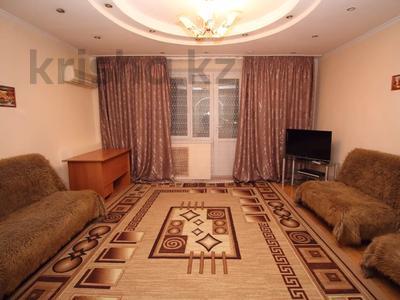 2-комнатная квартира, 75 м², 3/9 этаж посуточно, мкр Самал-2, проспект Аль-Фараби — Фурманова за 9 000 〒 в Алматы, Медеуский р-н