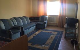1-комнатный дом помесячно, 45 м², Жулдыз 1 3 за 40 000 〒 в Атырау