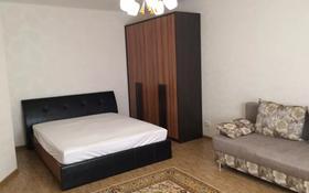 1-комнатная квартира, 48 м² по часам, Иманбаевой 2 — Переулок Иманова за 1 000 〒 в Нур-Султане (Астана), р-н Байконур