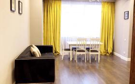 3-комнатная квартира, 110 м², Гагарина за 54.6 млн 〒 в Алматы, Бостандыкский р-н
