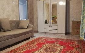 1-комнатная квартира, 35 м², Зенкова — Кабанбай Батыра за 24.5 млн 〒 в Алматы, Медеуский р-н