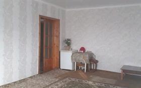 5-комнатный дом, 180 м², 10 сот., Космонавтов 31 за 18 млн 〒 в Петропавловске