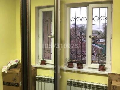 24-комнатный дом, 700 м², 5.8 сот., Станционная 14 за 105 млн 〒 в Алматы, Турксибский р-н — фото 14