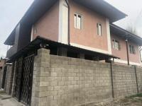 24-комнатный дом, 700 м², 5.8 сот.