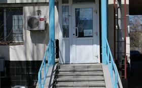 Офис площадью 88.6 м², Пушкина 15 — Кенесары за 33 млн 〒 в Нур-Султане (Астане), р-н Байконур