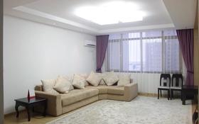 3-комнатная квартира, 130 м², 17/27 этаж помесячно, Кошкарбаева 2 за 250 000 〒 в Нур-Султане (Астана), Алматы р-н