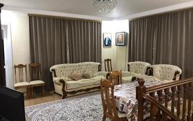 5-комнатная квартира, 240 м², 1/4 этаж, Мкр Наурыз 6б за 60.6 млн 〒 в Костанае