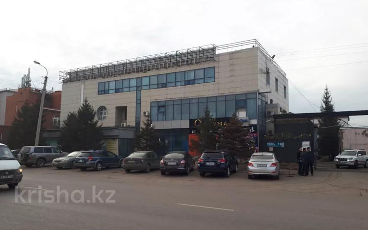 Административно-производственные, пристроенные здания за 600 млн 〒 в Нур-Султане (Астана), р-н Байконур