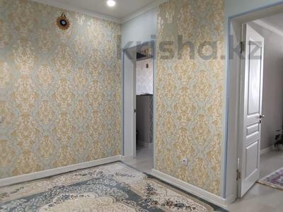 2-комнатная квартира, 77 м², 18/18 этаж, Брусиловского за 28.2 млн 〒 в Алматы, Алмалинский р-н — фото 17