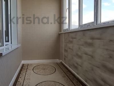 2-комнатная квартира, 77 м², 18/18 этаж, Брусиловского за 28.2 млн 〒 в Алматы, Алмалинский р-н — фото 9