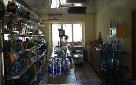 Магазин площадью 53 м², Алмагамбетова 40 за 15 млн 〒 в