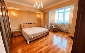 5-комнатная квартира, 226 м², 11/13 этаж, Ходжанова за 108 млн 〒 в Алматы, Бостандыкский р-н