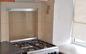 2-комнатная квартира, 47 м², 2/5 этаж посуточно, Бухар-Жырау 56 — Абдирова за 6 000 〒 в Караганде, Казыбек би р-н